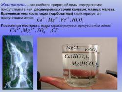 , Совместимость умягчителей (стабилизаторов) жесткости воды бассейна с перекисью водорода